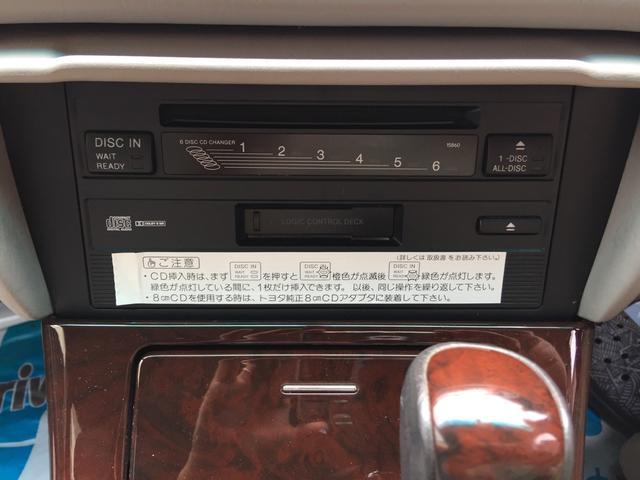 CDチェンジャー♪