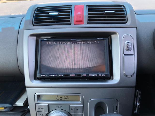 ディーバターボ 4WD ナビ テレビ 車検整備済(20枚目)