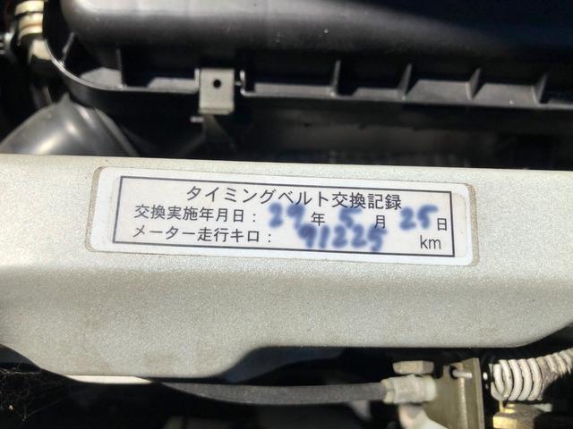 カスタム Xリミテッド 4WD 車検整備済(19枚目)