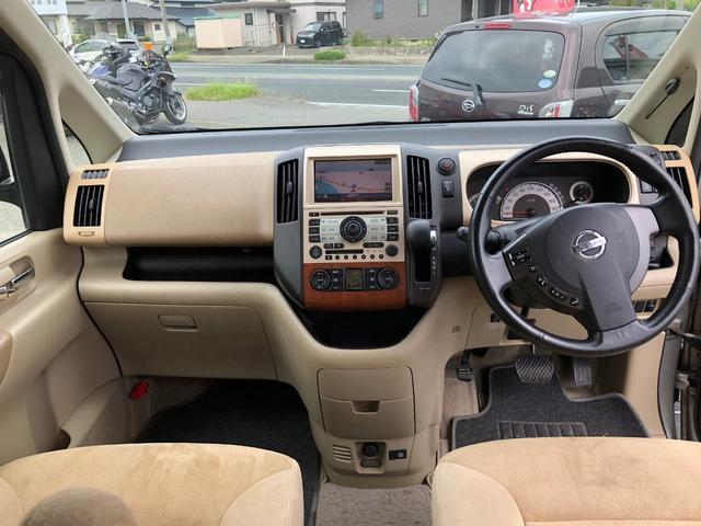 20G 4WD バックカメラパワースライドドア 車検整備済み(15枚目)