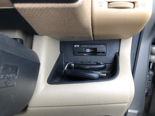 20G 4WD バックカメラパワースライドドア 車検整備済み(17枚目)