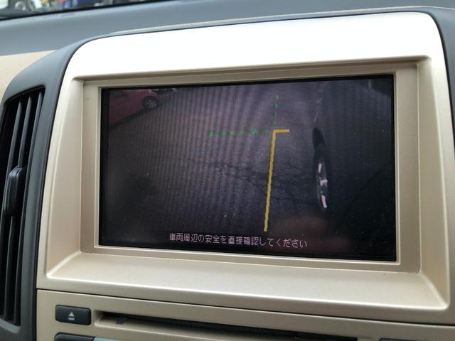 20G 4WD バックカメラパワースライドドア 車検整備済み(19枚目)