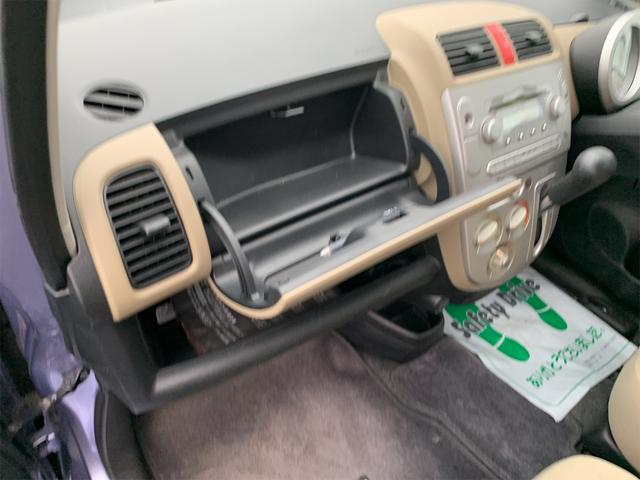 C 4WD キーレス(32枚目)