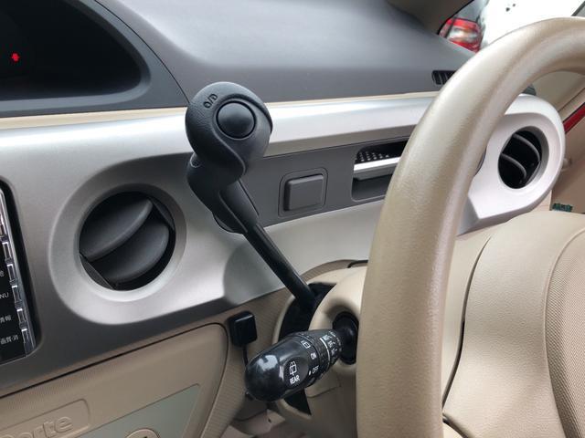 150i Cパッケージ 4WD  ナビ 左パワースライドドア(11枚目)