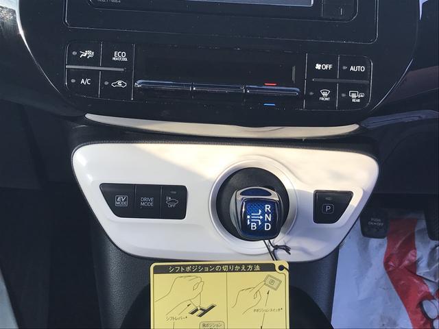 「トヨタ」「プリウス」「セダン」「福島県」の中古車10