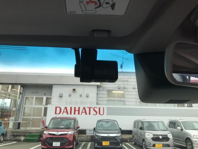 「ダイハツ」「ハイゼットカーゴ」「軽自動車」「福島県」の中古車22