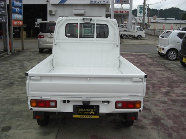 「ホンダ」「アクティトラック」「トラック」「秋田県」の中古車3