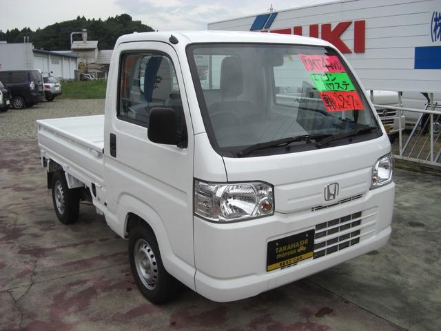 「ホンダ」「アクティトラック」「トラック」「秋田県」の中古車6
