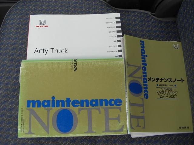 「ホンダ」「アクティトラック」「トラック」「秋田県」の中古車19