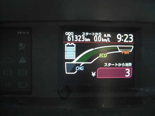 「トヨタ」「アクア」「コンパクトカー」「秋田県」の中古車24
