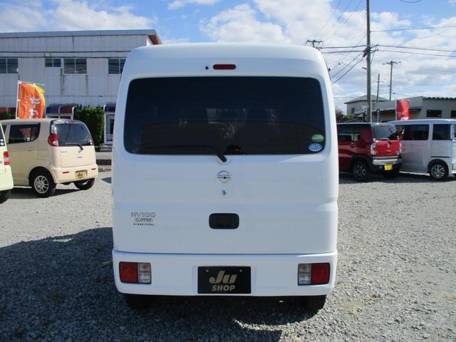 「日産」「NV100クリッパー」「軽自動車」「秋田県」の中古車7