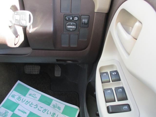 「トヨタ」「パッソ」「コンパクトカー」「秋田県」の中古車19