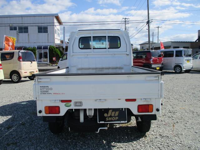 「日産」「NT100クリッパー」「トラック」「秋田県」の中古車6
