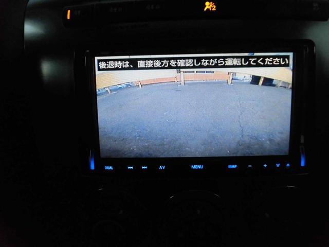 「ハマー」「ハマー H3」「SUV・クロカン」「宮城県」の中古車28