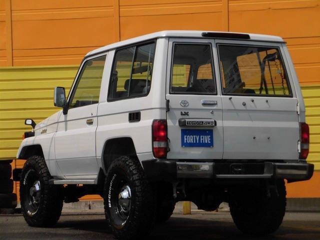 「トヨタ」「ランドクルーザー70」「SUV・クロカン」「宮城県」の中古車8