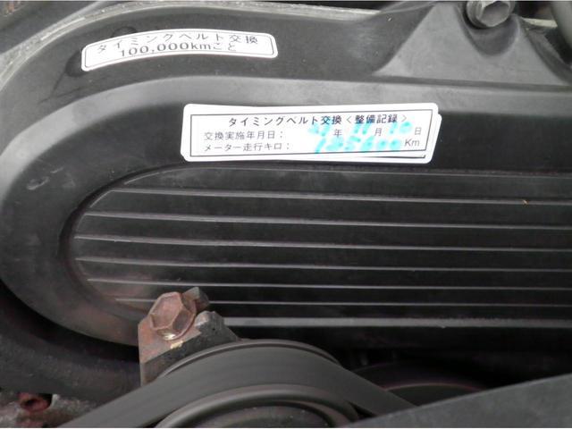 VX5速マニュアル ディーゼルターボ フルオリジナルホワイト 背面タイヤ付 タイミングベルト交換済 ブラックホイル(36枚目)