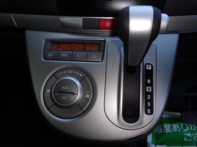 「ダイハツ」「ムーヴ」「コンパクトカー」「宮城県」の中古車15