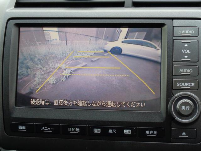 RSZ HDDナビパッケージ 走行64800キロ7人乗り関東仕入純正HDDインターナビTVワンセグバックカメラキーレスETCオートエアコン革巻きステアリングフォグランプ純正17インチAW(20枚目)
