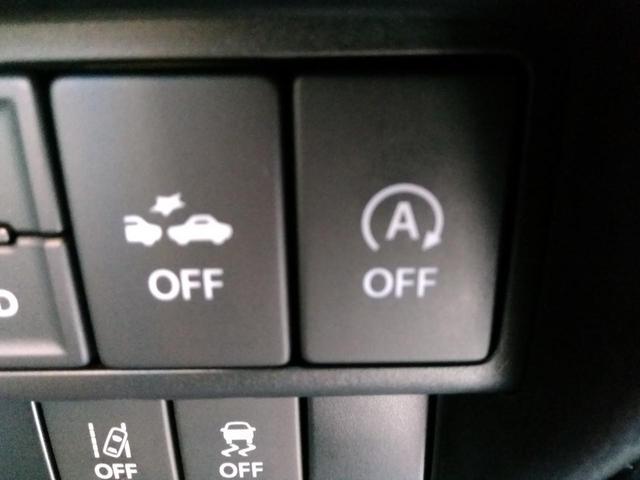 ハイブリッドFZ セーフティパッケージ装着車 4WD(3枚目)