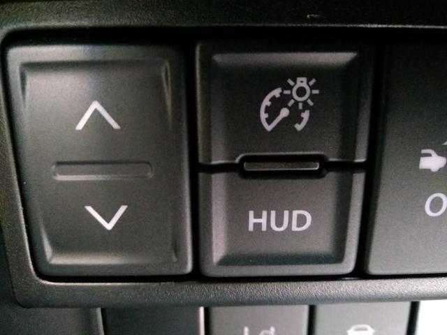 ハイブリッドFZ セーフティパッケージ装着車 4WD(4枚目)