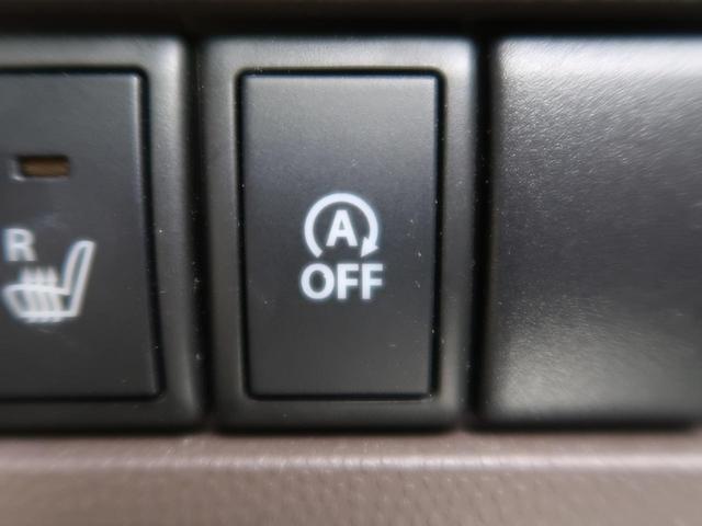 X HIDヘッドライト エネチャージ シートヒーター 禁煙車(4枚目)