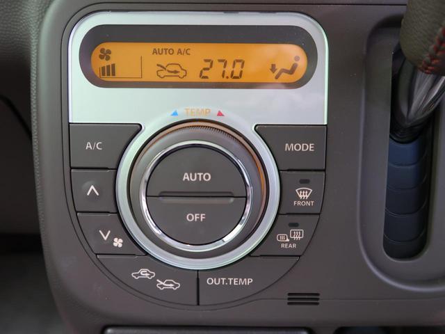 X HIDヘッドライト エネチャージ シートヒーター 禁煙車(5枚目)