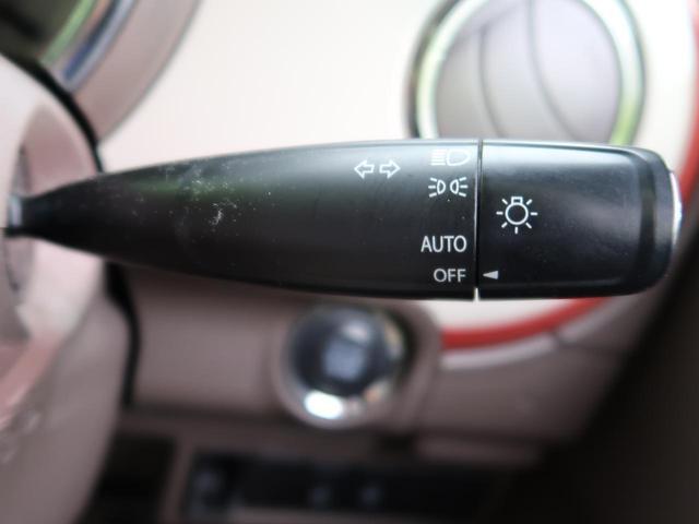 X HIDヘッドライト エネチャージ シートヒーター 禁煙車(6枚目)
