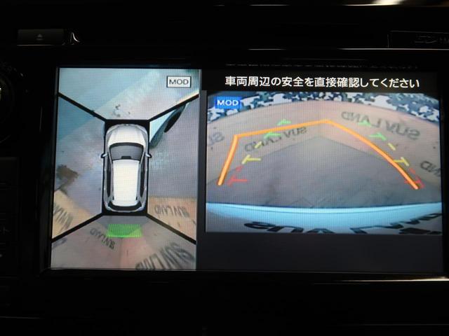 20X エマージェンシーブレーキパッケージ 純正ナビ 3列(5枚目)