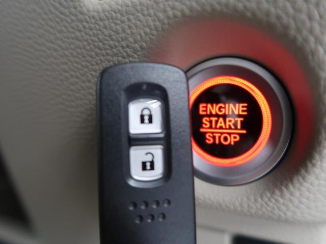 G 届出済未使用車 両側スライドドア LEDヘッドライト(4枚目)