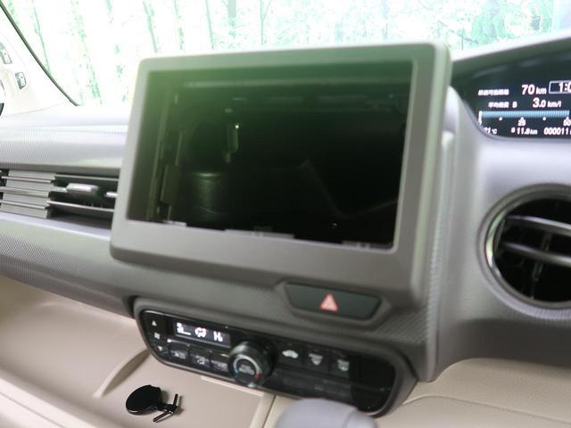 G 届出済未使用車 両側スライドドア LEDヘッドライト(8枚目)