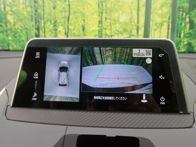 Gプラスパッケージ 登録済未使用車 4WD 全周囲モニター(4枚目)