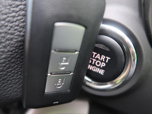 Gプラスパッケージ 登録済未使用車 4WD 全周囲モニター(13枚目)