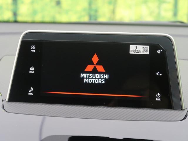 Gプラスパッケージ 登録済未使用車 全周囲モニター 衝突軽減(3枚目)