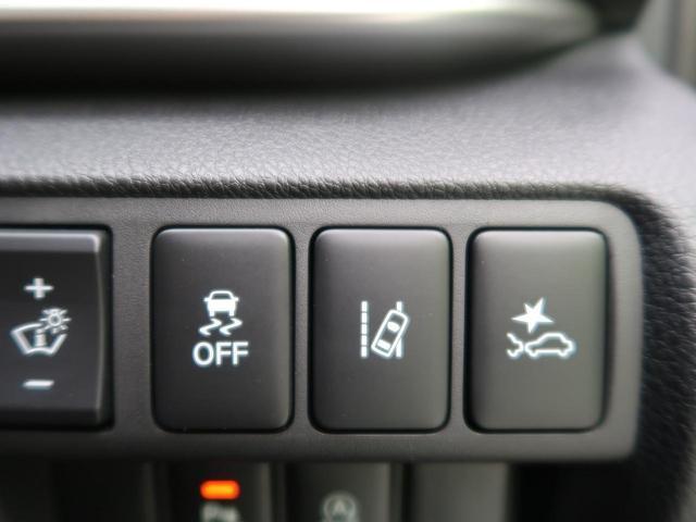 Gプラスパッケージ 登録済未使用車 全周囲モニター 衝突軽減(5枚目)