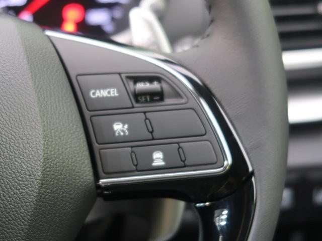 Gプラスパッケージ 登録済未使用車 全周囲モニター 衝突軽減(6枚目)