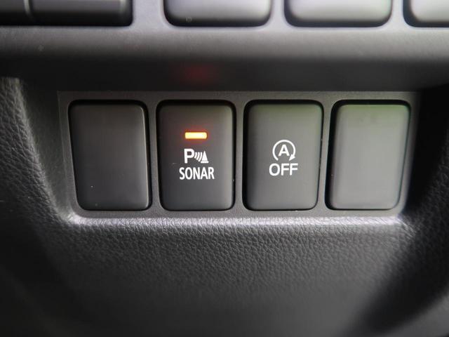 Gプラスパッケージ 登録済未使用車 全周囲モニター 衝突軽減(11枚目)