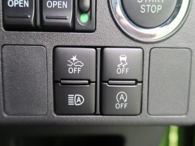 【オートマチックハイビーム】先行車や対向車のライトを認識し、ヘッドライトの上下の向きを自動で切り替えます!