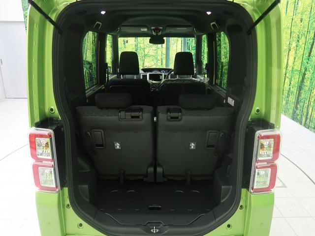 【トランク】リアゲートの開口もいろいろな用途に対応可能☆床面の幅もスライドにより調節可能です!