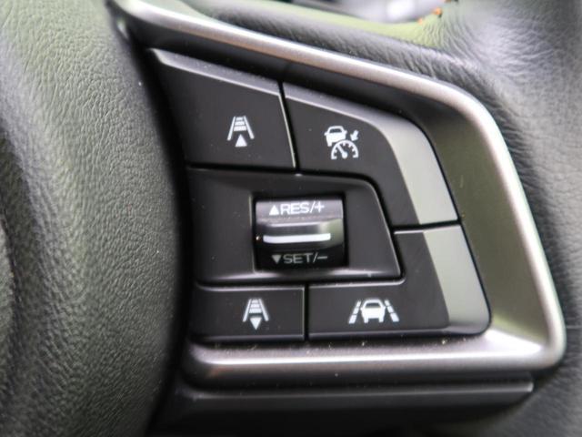 1.6i-L アイサイト 4WD 社外SDナビ 禁煙車(4枚目)