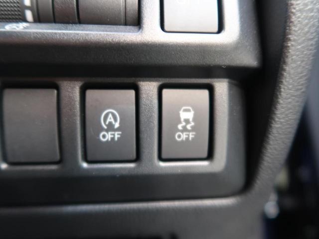1.6i-L アイサイト 4WD 社外SDナビ 禁煙車(7枚目)