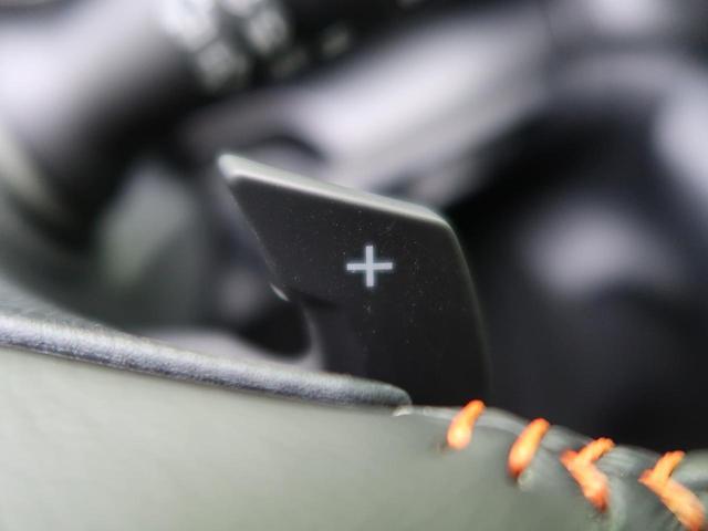 1.6i-L アイサイト 4WD 社外SDナビ 禁煙車(10枚目)