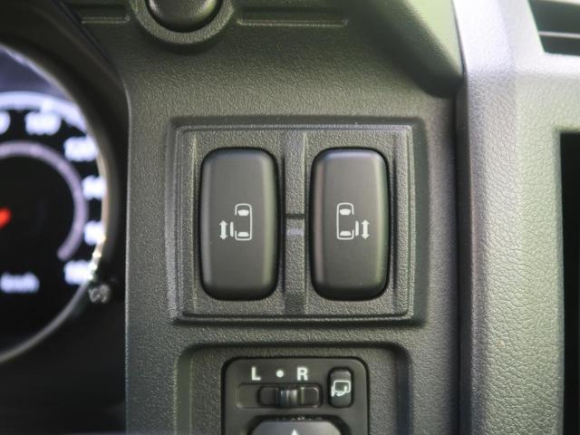 D パワーパッケージ 4WD BIGX9型ナビ 天吊モニター(6枚目)