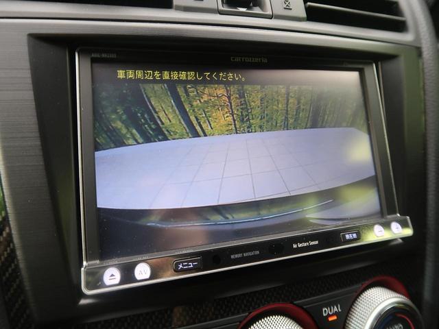 「スバル」「WRX STI」「セダン」「宮城県」の中古車6