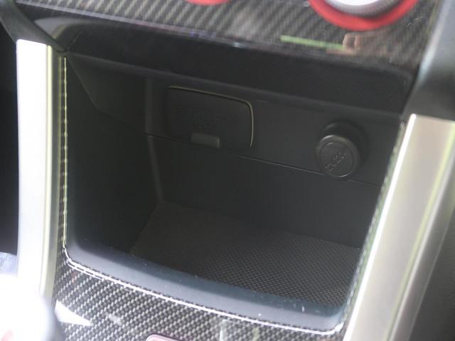 「スバル」「WRX STI」「セダン」「宮城県」の中古車49