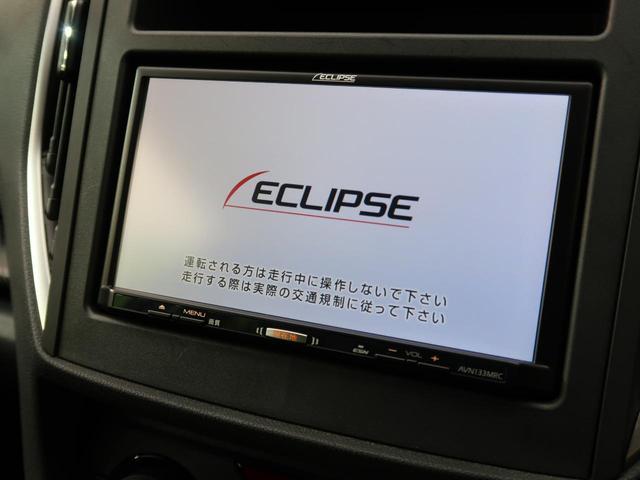 1.6i-L アイサイト 黒革 SDナビ バックカメラ 禁煙(4枚目)