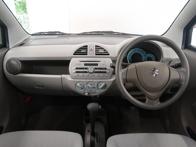 ECO-L 4WD 1オーナー シートヒーター リモコンキー(2枚目)