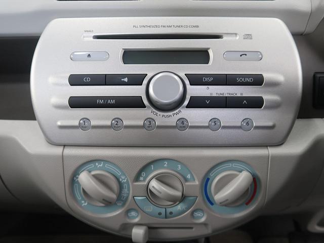ECO-L 4WD 1オーナー シートヒーター リモコンキー(5枚目)