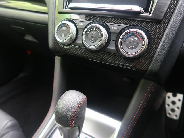 「スバル」「WRX S4」「セダン」「宮城県」の中古車34
