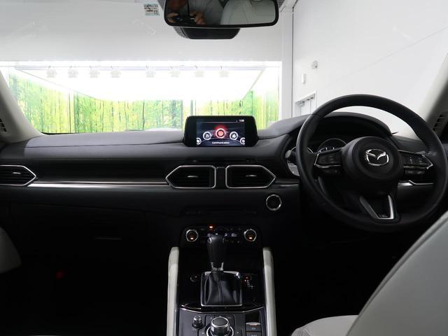 XD Lパッケージ 4WD 白革 純正SDナビ 禁煙車(2枚目)