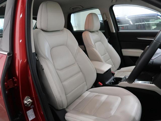 XD Lパッケージ 4WD 白革 純正SDナビ 禁煙車(3枚目)